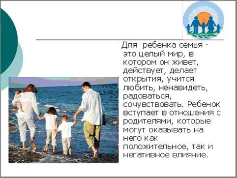 http://mbousosh12.ucoz.ru/risunok2.png