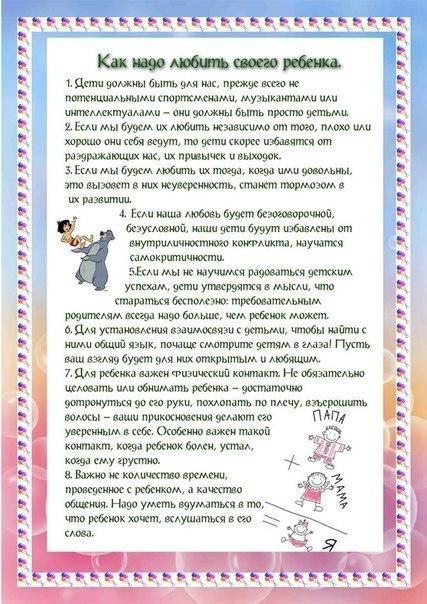 http://cs619431.vk.me/v619431578/20b94/gspoqKMMs2Q.jpg