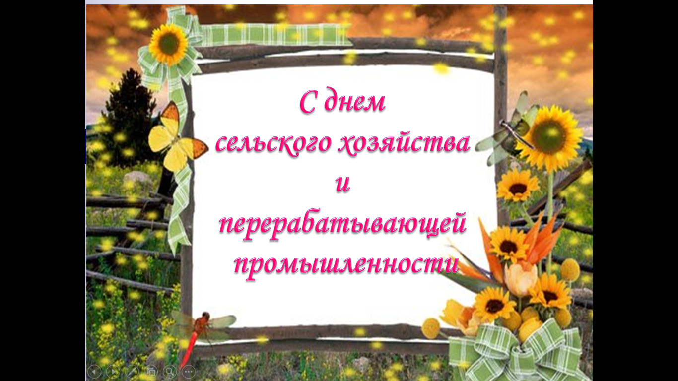 hello_html_m35cfb15b.png