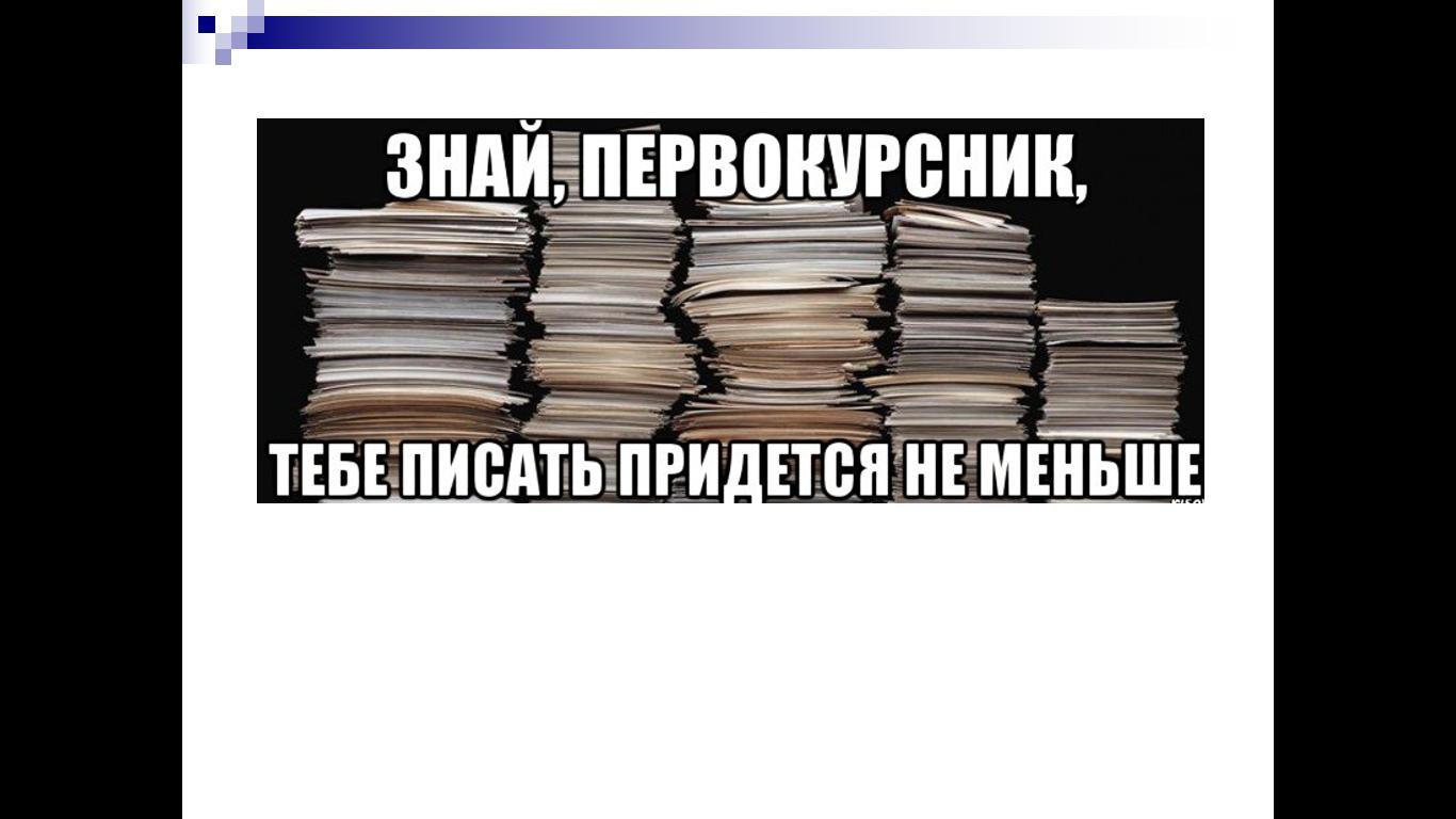 hello_html_m699eba04.png