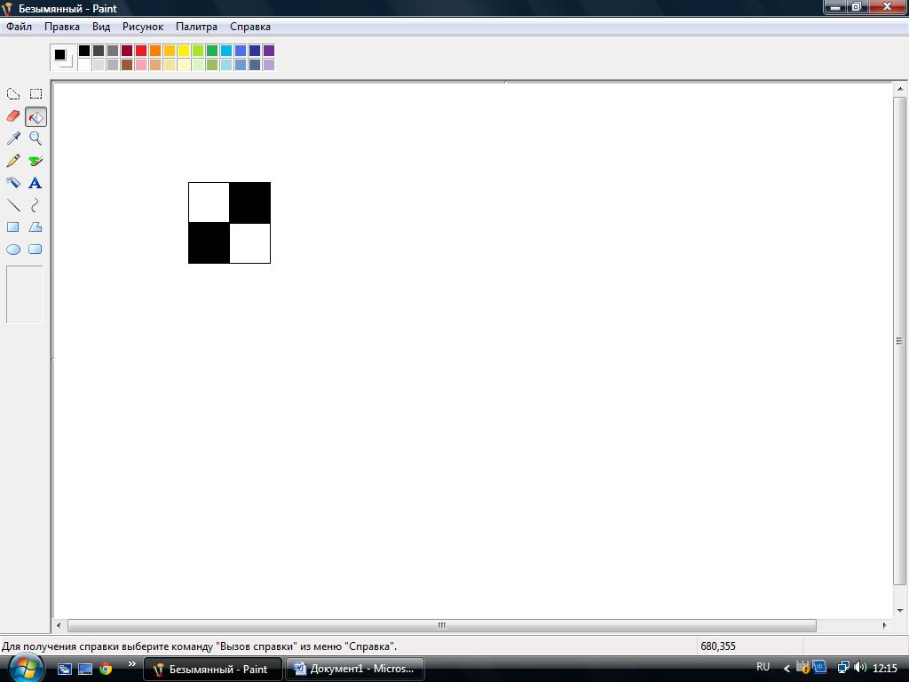 hello_html_646dc99b.png