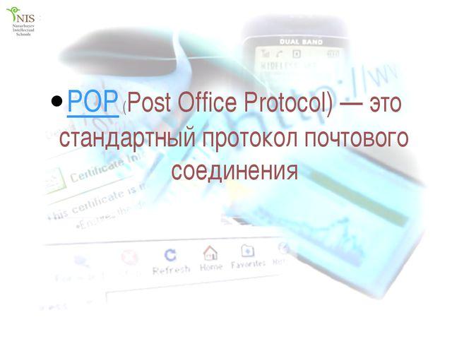 Практическая работа Определение IP адреса Пуск R cmd ipconfig