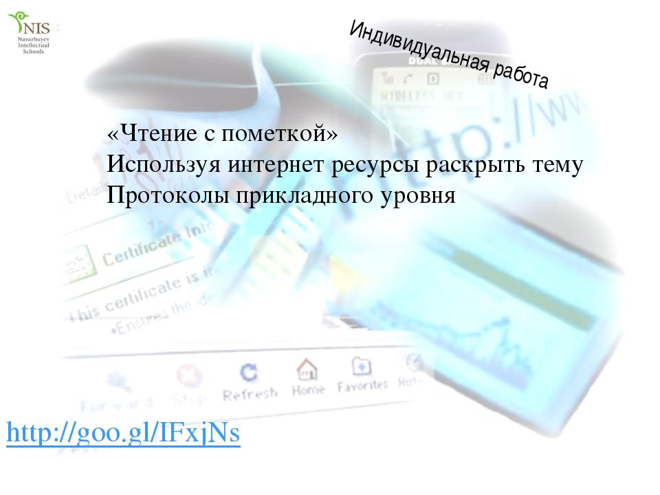 POP (Post Office Protocol)— это стандартный протокол почтового соединения