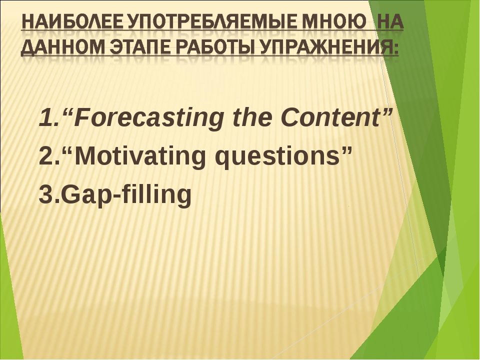 """1.""""Forecasting the Content"""" 2.""""Motivating questions"""" 3.Gap-filling"""