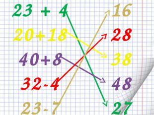 23 + 4 20+18 40+8 32-4 23-7 16 28 38 48 27