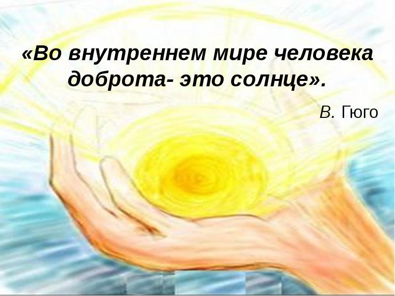 http://mypresentation.ru/documents/110f2b4710a28973a517afa186dbcfbf/img1.jpg