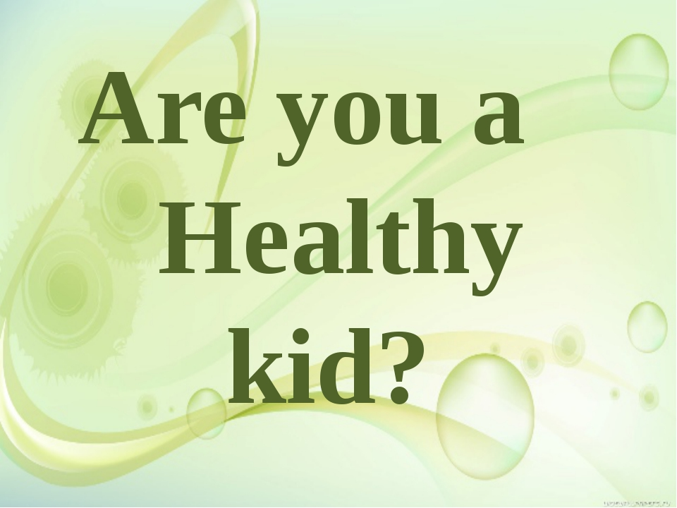 Аre you a Healthy kid?