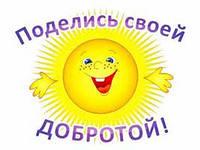 http://www.fdpord.ru/news_img/icon_509119dfaa774.jpg