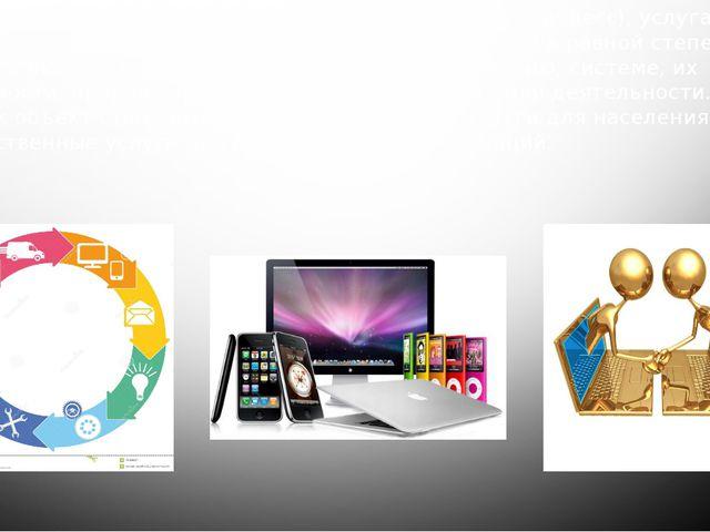 Объектом стандартизации являются продукция, работа (процесс), услуга, подлежа...