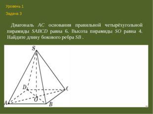 Сторона основания правильной треугольной призмы ABCA1B1C1 равна 2, а диагона