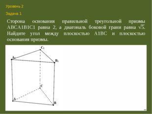 В правильной четырехугольной пирамиде сторона основания равна 6 см, а угол н