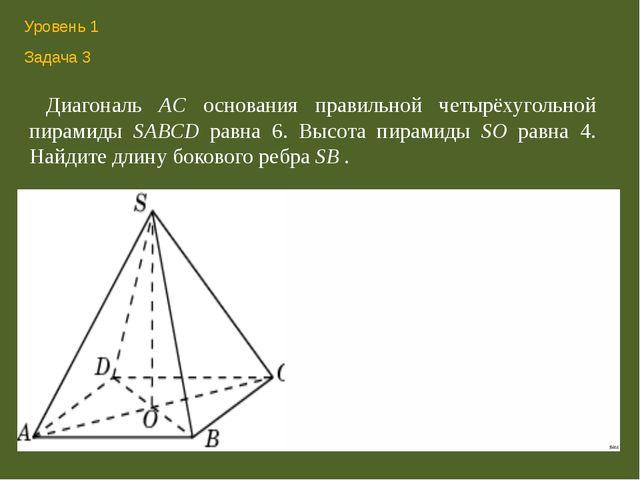 Сторона основания правильной треугольной призмы ABCA1B1C1 равна 2, а диагона...