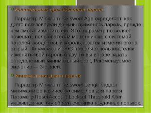 Минимальный срок действия пароля Параметр Minimum Password Age определяет, ка