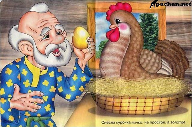 Иллюстрация 1 из 6 для Курочка Ряба Лабиринт - книги