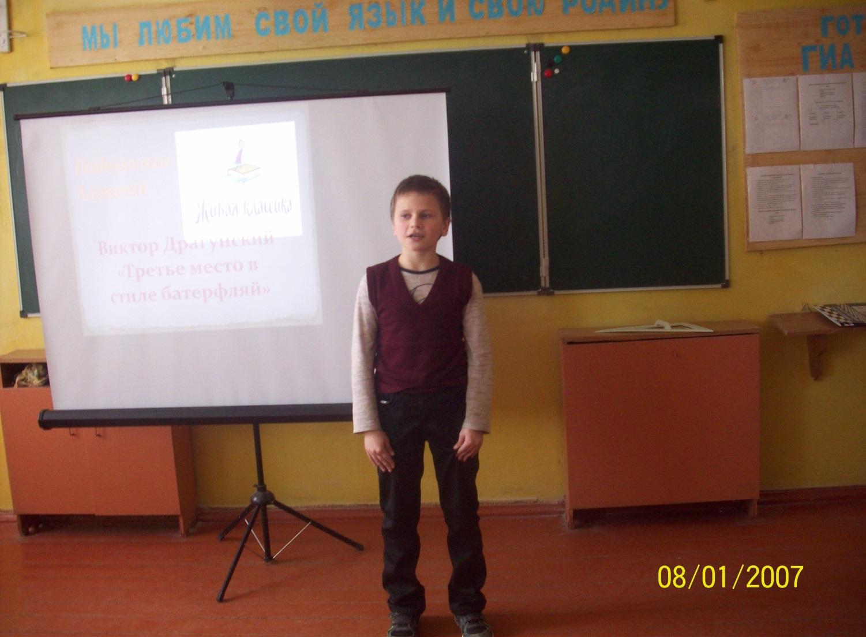 Сценарий на конкурс чтецов на казахском языке