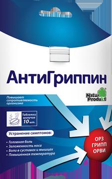 http://www.antigrippin-np.ru/assets/images/gripp/antigr.png