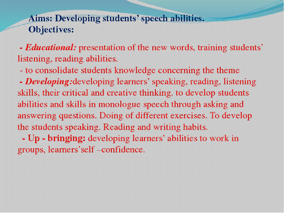 - Educational: presentation of the new words, training students' listening,...