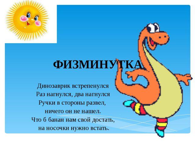 Отгадай, что это за животные и к каким группам они относятся Слизень (Моллюс...