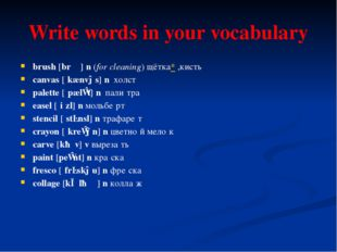 Write words in your vocabulary brush[brʌʃ]n(for cleaning) щётка*,кисть ca