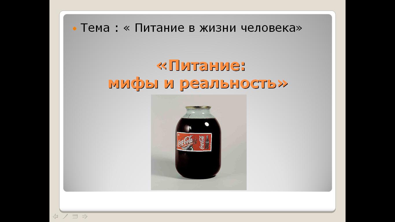hello_html_m25b103ae.png