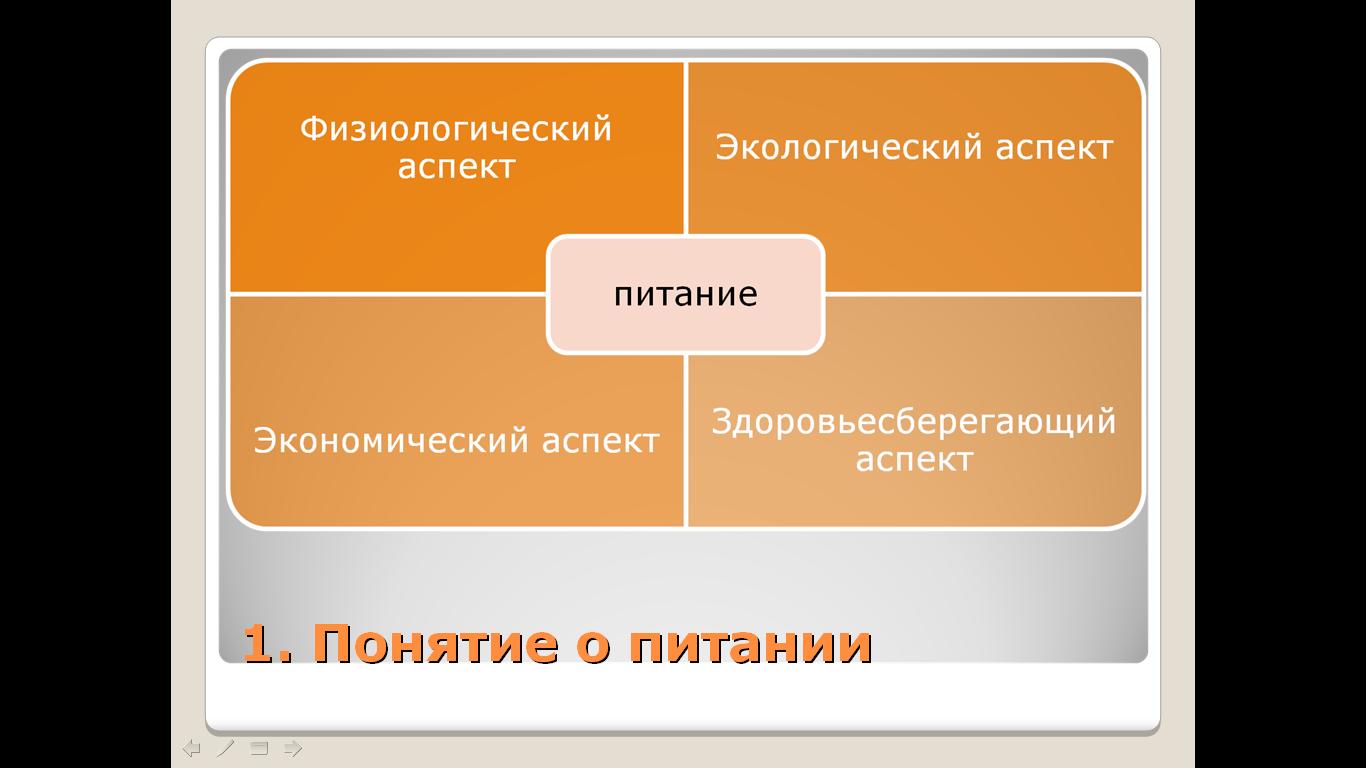hello_html_m45e817c3.png