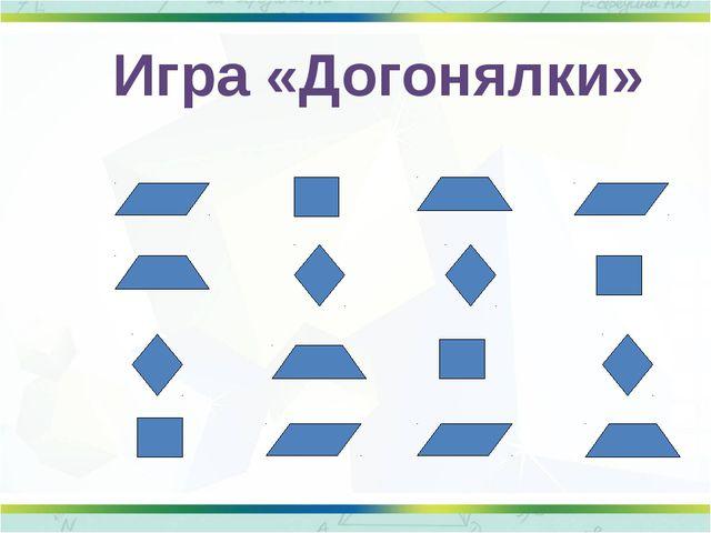 Задача №2 Найти диагонали прямоугольника ABCD? O A B C D 14