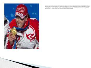 Я родилась в г. Краснотурьинске Свердловской области, а спортом начала занима