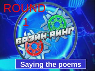 ROUND 1 Saying the poems