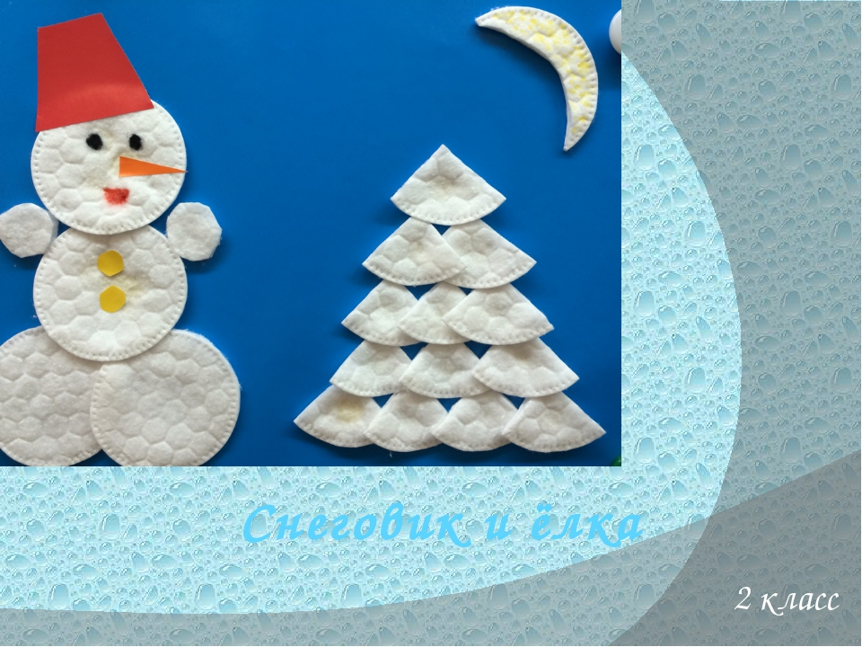 Христово открытки, открытка технология 3 класс новый год