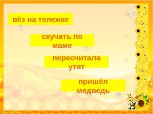 Фокина Лидия Петровна учитель начальных классов первой квалификационной катег