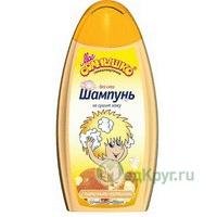 Поиск продуктов - шампунь - Интернет-аптека