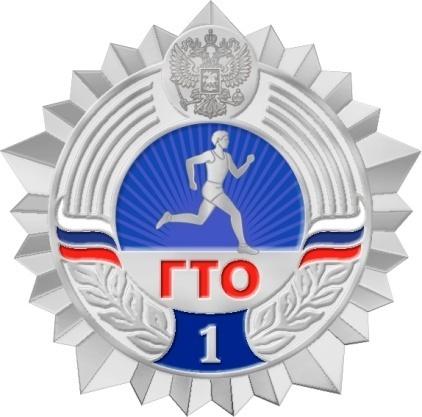http://www.sportobzor.ru/uploads/images/88.png