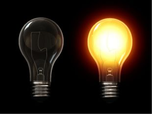 О чем молчит электрическая лампа