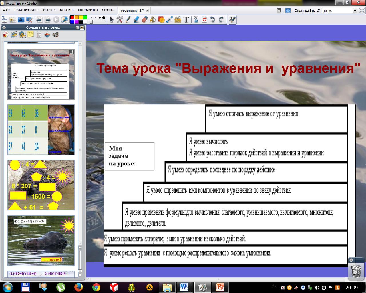 hello_html_m2397ec36.png