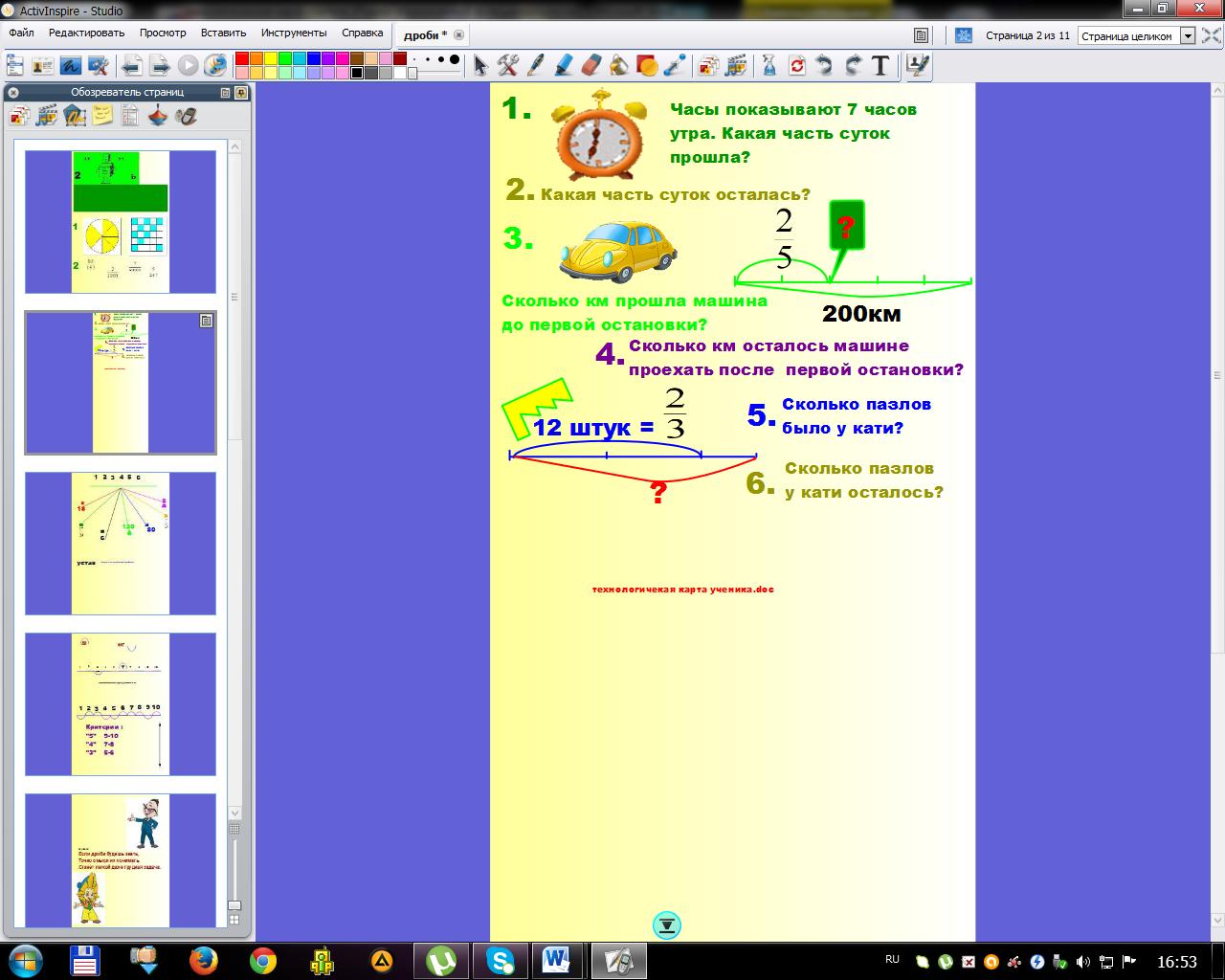 hello_html_m450b16f4.png