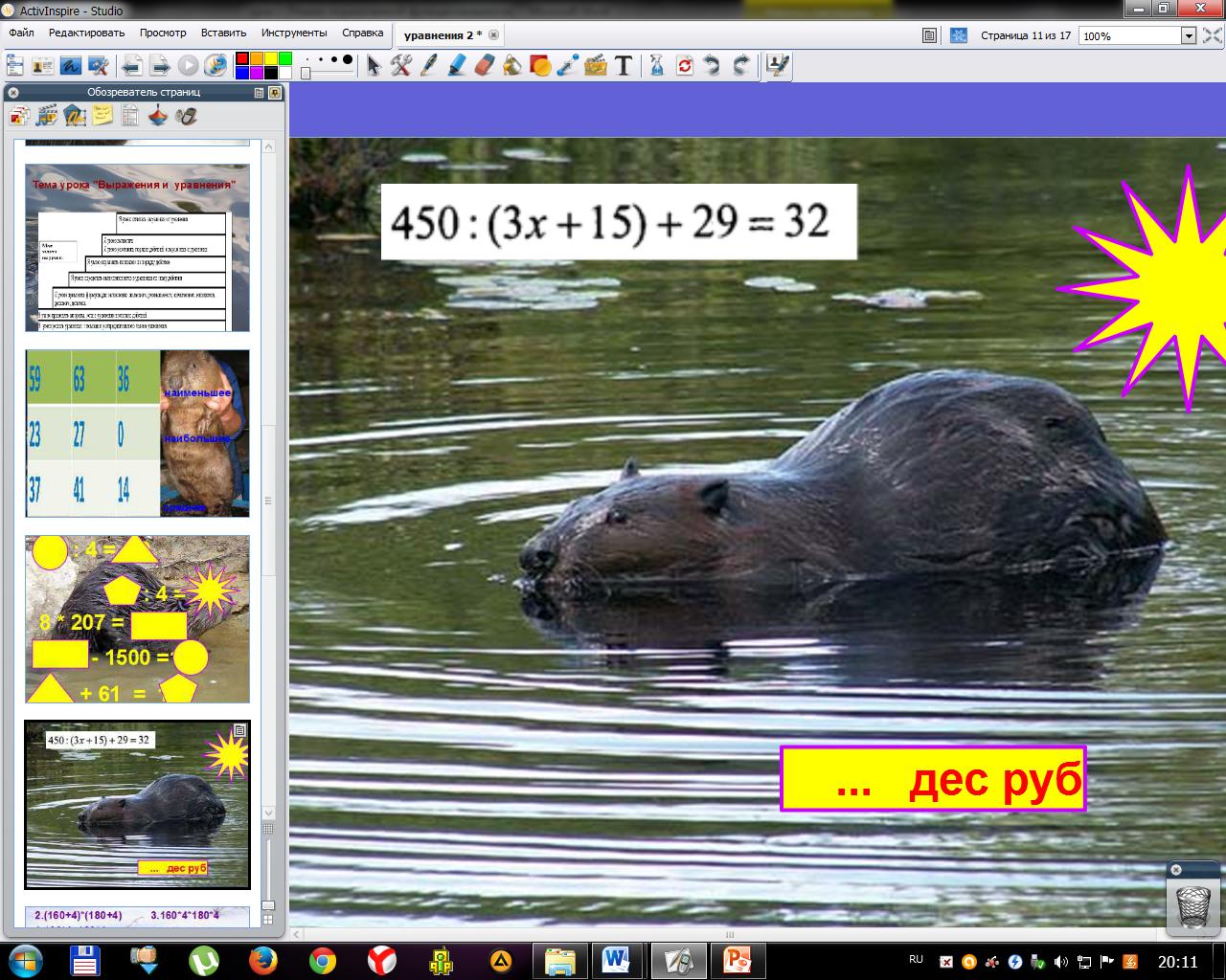 hello_html_md8e3ac.png