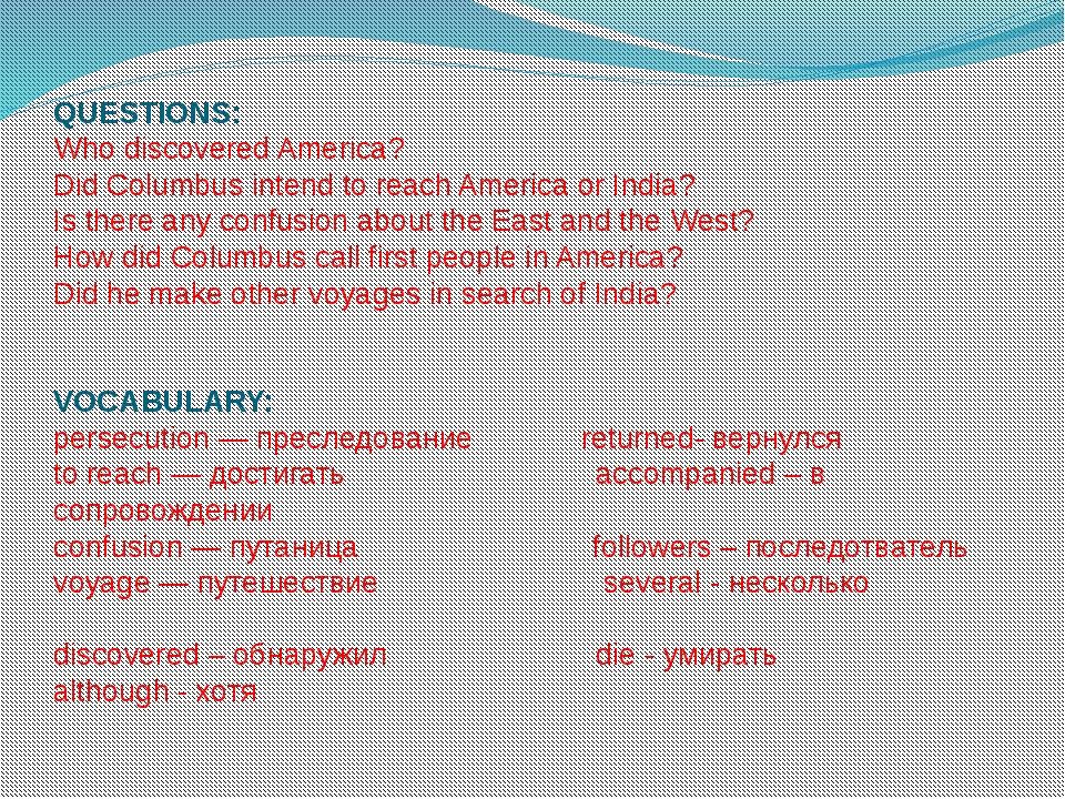 http://engtime.ru/topiki (на этом сайте кроме самих текстов, есть задания к н...
