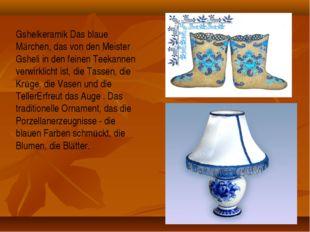 Gshelkeramik Das blaue Märchen, das von den Meister Gsheli in den feinen Teek