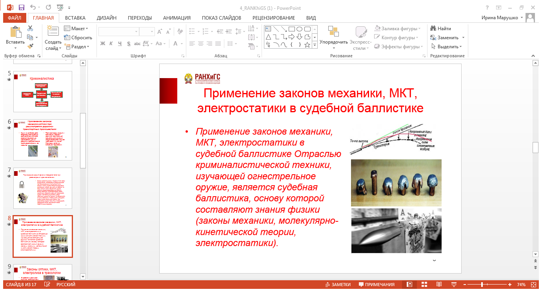 hello_html_m56bfccb9.png