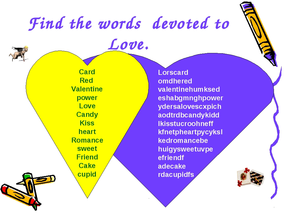 Find the words devoted to Love. Lorscard omdhered valentinehumksed eshabgmngh...