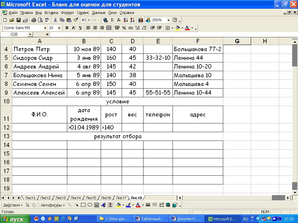 hello_html_7f7628ef.png