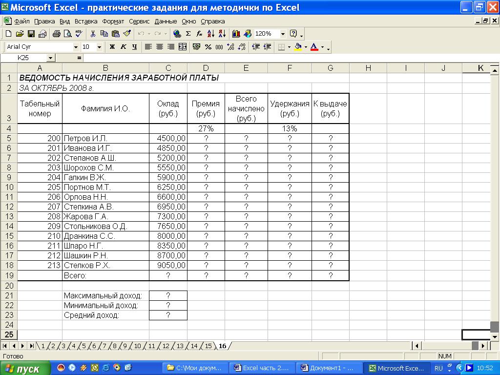 hello_html_m40e38d43.png