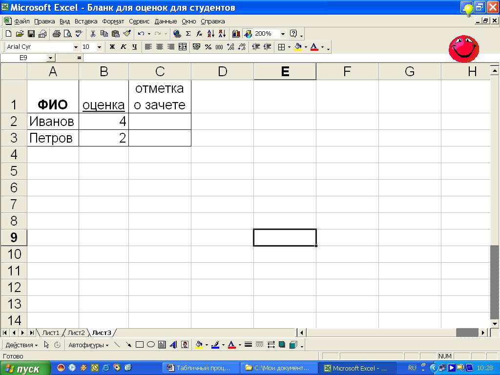 hello_html_m6ff0a32e.png