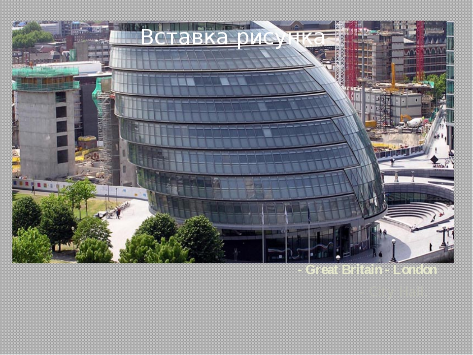 - Great Britain - London - City Hall.