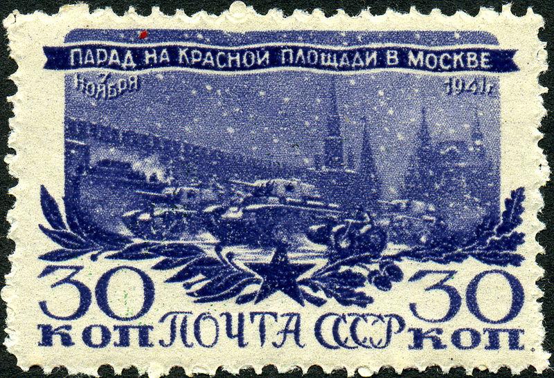 http://paraparabellum.ru/wp-content/uploads/2013/11/Stamp_of_USSR.jpg