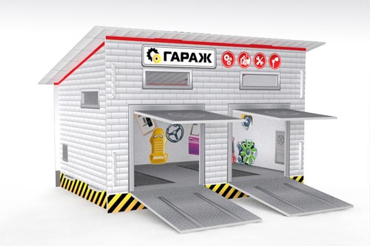 C:\Users\Таня\Desktop\картинки проекта\garag3.jpg