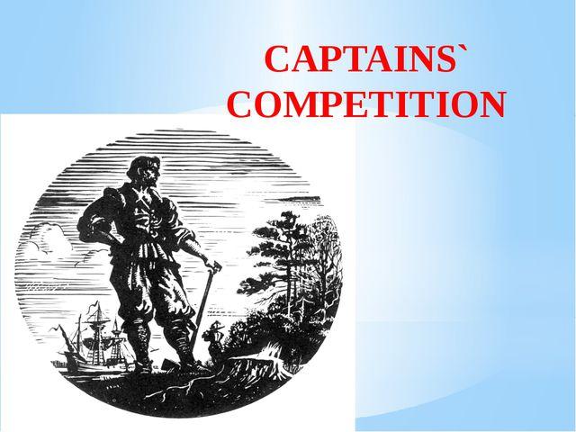 CAPTAINS` COMPETITION