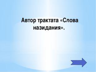 Итоги конкурса сочинений «Родина моя-Казахстан»