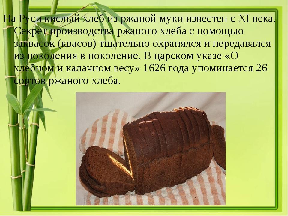 skis-rusi