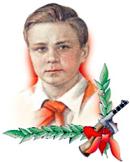 http://festival.1september.ru/articles/563802/img3.jpg